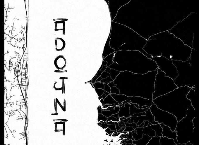 """ADOUNA"" è il nuovo EP di F.U.L.A.!"